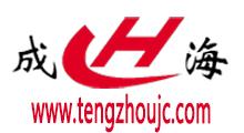 Z3040*10机械摇臂钻床电器箱