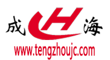 成海Z3050液压摇臂钻铸件